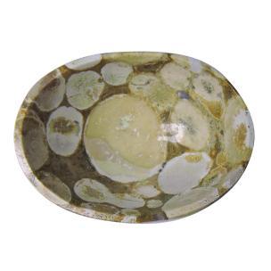 Satyamani Natural Botswana Healing Bowl(Tub Shape) (Medium)