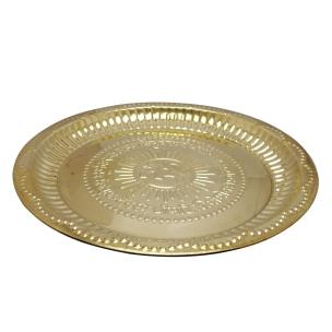 Satyamani Brass Plate for Pooja 21 cm with Om