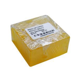 Satyamani Handmade Pure Herbal Glycerin Lemon Quartz Crystal Inclusion Square Lemon color Soap