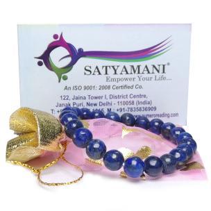 Satyamani Lapis Lazuli Bead Bracelet