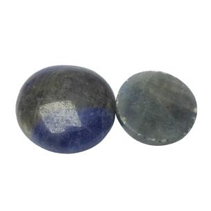 Satyamani Natural Star Blue Sapphire Cabochon Loose Gemstone