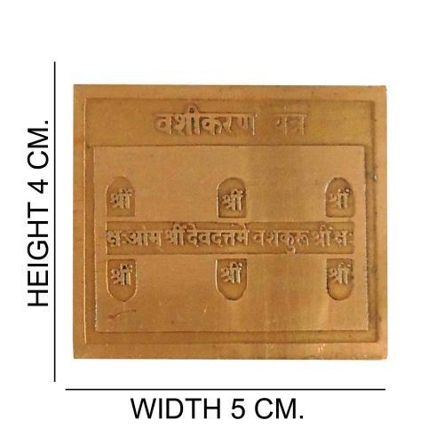 Satyamani Copper Vashikaran Yantra