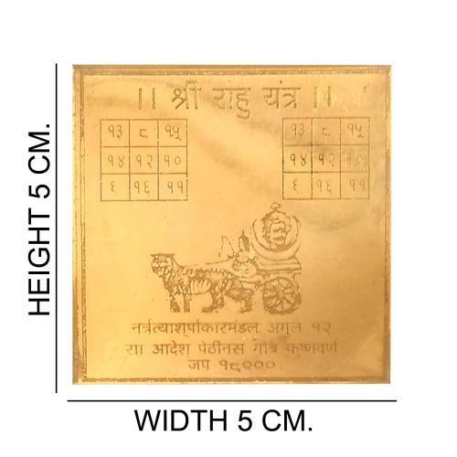 Satyamani Copper Siddh Rahu Yantra