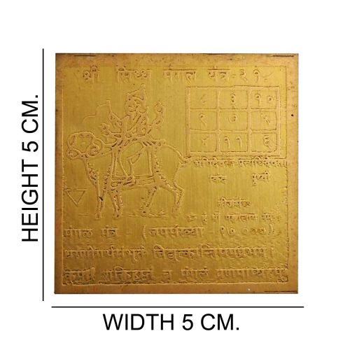 Satyamani Copper Siddh Mangal Yantra