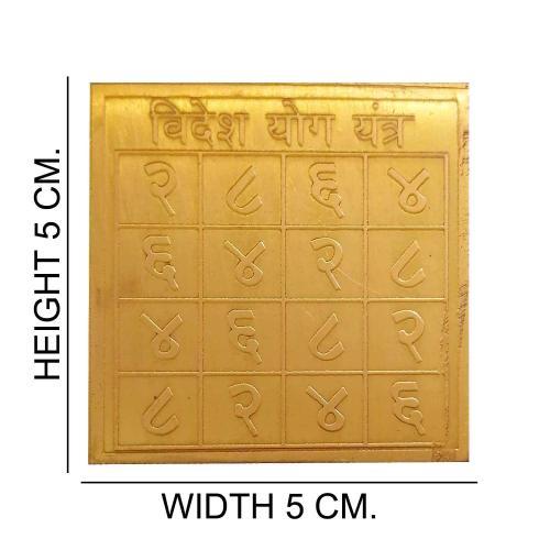Satyamani Copper Videsh Yog Yantra