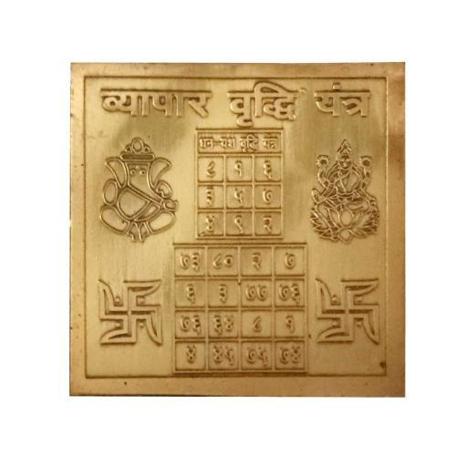 Satyamani Copper Vyapar Virdhi  Yantra