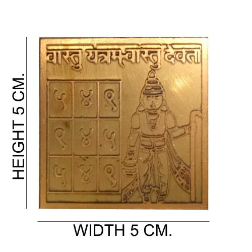 Satyamani Copper Vastu Devta Yantra