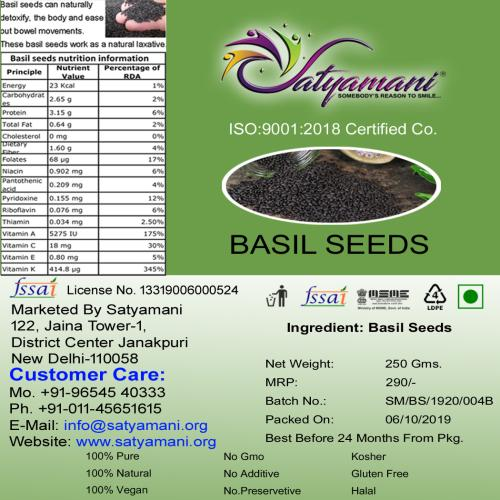 Satyamani Basil Seeds 250 gms (Pack of 2)(Pack of 2)