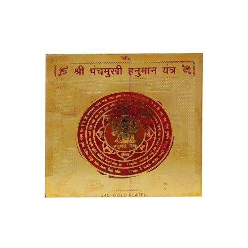 Satyamani Energized Shree Panchmukhi Hanuman Gold Plated Hanuman Yantra (Pack of 1 Pc.)